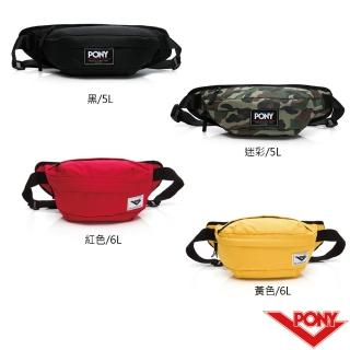 【PONY】運動 休閒  腰包  配件 斜背包 單肩胸背包   四色 02U3AE03