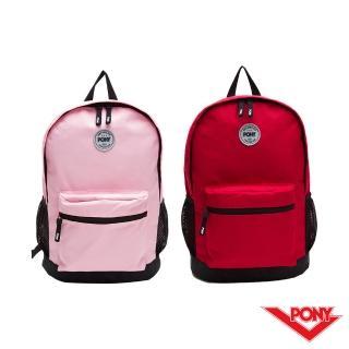 【PONY】登山運動旅遊休閒雙肩後背包 四色