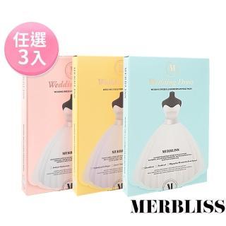 【MERBLISS】婚紗補水馬卡龍面膜3入組(25g*5片/盒)