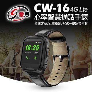 【IS 愛思】CW-16 4G Lte 心率智慧通話手錶
