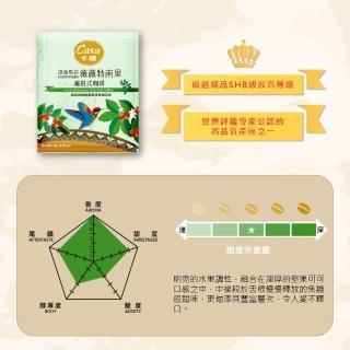 【Casa卡薩】世界莊園單品濾掛咖啡(綜合100入/袋)
