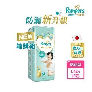 【幫寶適】一級幫 紙尿褲/尿布 L 42片 X 4包
