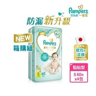 【幫寶適】一級幫 紙尿褲/尿布 S 60片X4包