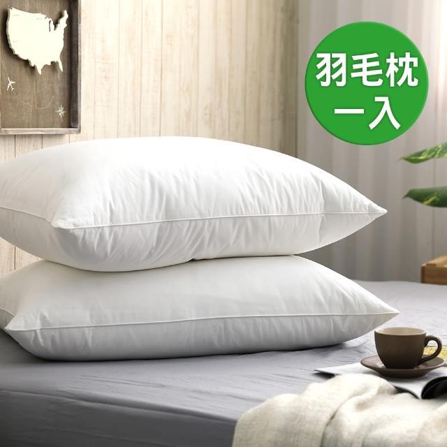【DON】飯店級立體100%羽毛枕(一入)/