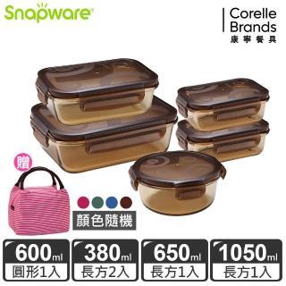 【CorelleBrands 康寧餐具】momo玻璃保鮮盒多件組加保溫提袋(4款任選)