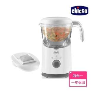 【Chicco】多功能食物調理機