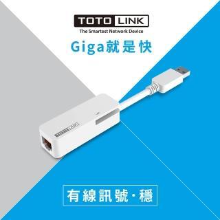【TOTOLINK】U1000 USB 3.0 轉RJ45 Gigabit 網路卡