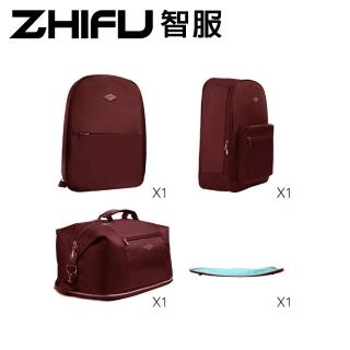 【ZHIFU 智服】筆電後背包+拼接旅行包四件組-咖啡色(後背包 旅行包 拼接包)