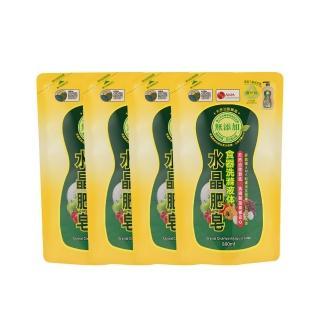 【南僑】水晶肥皂食器洗滌液體皂補充包800ml x4包