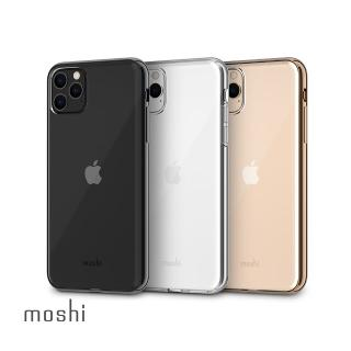 【moshi】Vitros for iPhone 11 Pro Max 超薄透亮保護殼