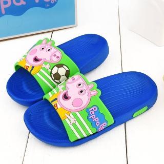 【童鞋城堡】喬治豬造型輕量拖鞋 粉紅豬小妹(PG0063-藍)