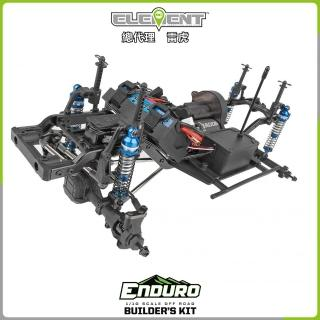 【Element RC】Enduro Kit 1/10電動四驅攀岩套件車 6030AE-40102(攀岩車)