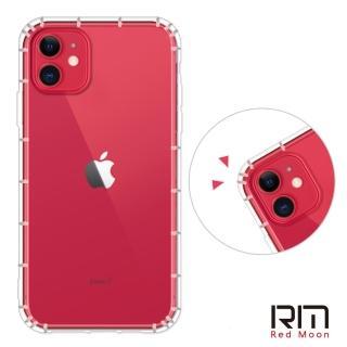【RedMoon】APPLE iPhone 11 6.1吋 防摔透明TPU手機軟殼