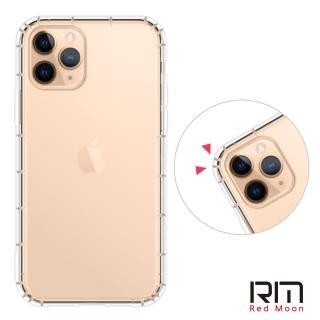 【RedMoon】APPLE iPhone 11 Pro 5.8吋 防摔透明TPU手機軟殼