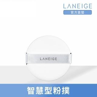 【LANEIGE 蘭芝】智慧型粉撲