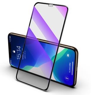 【Benks】iPhone11 Pro Max V-Pro 抗藍光全覆蓋玻璃保護貼(6.5吋)