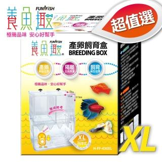 【FUN FISH 養魚趣】產卵飼育盒BREEDING BOX(自浮式 XL 特大 W17*D10*H21.5cm)