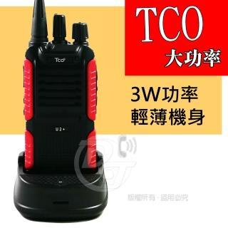 【TCO】專業級UHF標準無線電對講機 U2+(1支)