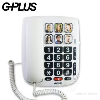 【G-PLUS 拓勤】桌壁兩用式特大字鍵有線電話機(LJ-1801)