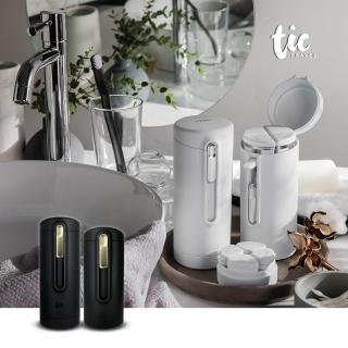 【Tic design】Tic Bottle 旅行分裝收納瓶V2.0-沐浴+保養--豪華組(一次可分裝多種保養用品)