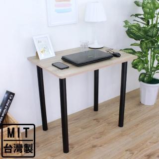 【美佳居】寬80x深60x高75/公分-長方形書桌/餐桌/工作桌/電腦桌(二色可選)