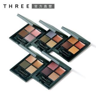 【THREE】魅光幻眸眼采盒8g(5色任選)