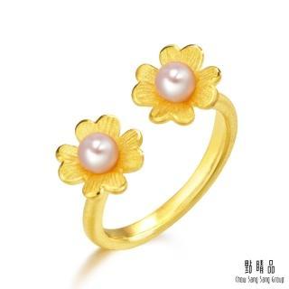 【點睛品】愛心四葉草珍珠黃金戒指_計價黃金(港圍15)