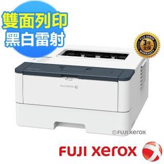 【Fuji Xerox】DocuPrint P285dw A4黑白雙面雷射印表機