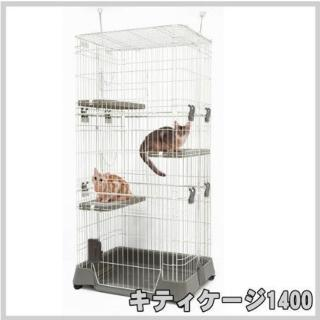 【Marukan】豪華三層貓籠(CT-325)