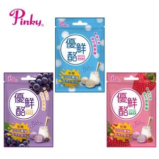 【Pinky】優鮮酪益生菌軟糖_夾鏈包(原味 / 葡萄 / 草莓)