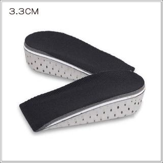 【MAGIC SHOE PAD】CC009記憶棉增高3.3公分半墊(半墊不影響鞋內空間/有效增高3公分)