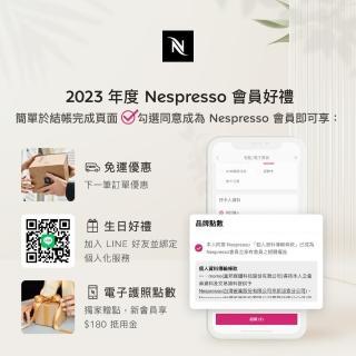 【Nespresso】Ispirazione Firenze義式經典阿佩奇歐咖啡膠囊(10顆/條;僅適用於Nespresso膠囊咖啡機)