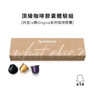 【Nespresso】膠囊咖啡機 Essenza Mini(探索禮盒120顆迎新會員組_贈禮2選一)