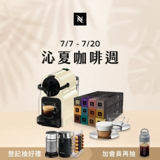 【Nespresso】膠囊咖啡機 Inissia_3色可選(探索禮盒120顆迎新會員組_贈禮2選一)
