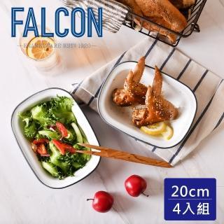 【英國 Falcon】獵鷹琺瑯 琺瑯方形派盤四入組 20cm(三色可選)