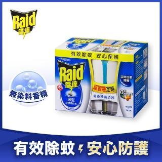 【雷達】超智慧薄型液體電蚊香器-無臭無味(41ml)/