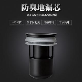 【CS22】防蟲防臭排水口地漏組-2組起(排水口地漏)