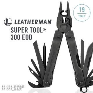 【Leatherman】SUPER TOOL300 EOD 工具鉗(軍事黑)