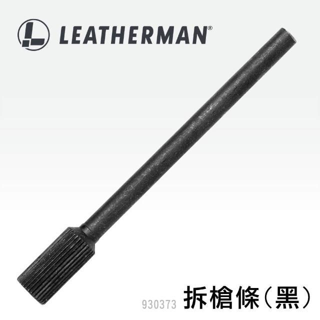 【Leatherman】MUT配件