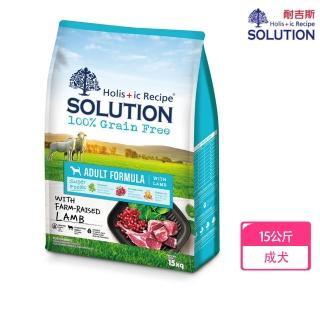 【耐吉斯】超級無穀系列狗飼料-成犬 羊肉配方 15 公斤(紐澳放牧羊)