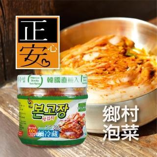 【正安】鄉村泡菜700g(韓國原裝進口泡菜切塊)