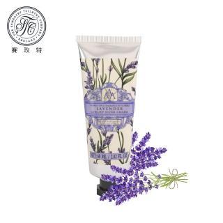 【Somerset 賽玫特】英國AAA花卉護膚護手霜60ml/薰衣草