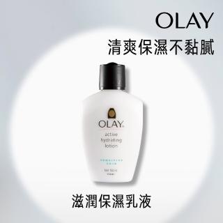 【OLAY 歐蕾】滋潤保濕乳液 敏感性肌膚專用 150ml