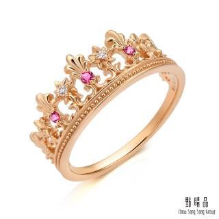 【點睛品】V&A博物館系列 18K玫瑰金紅寶石皇冠鑽石戒指
