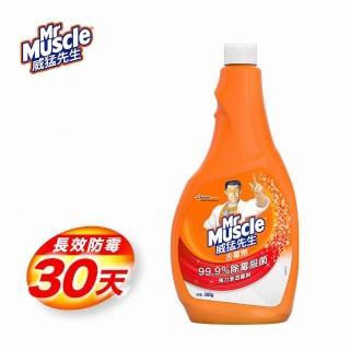 【威猛先生】去霉劑重裝瓶_99.9%除霉殺菌(500g)