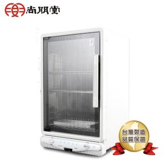 【尚朋堂】微電腦紫外線四層烘碗機SD-4599/