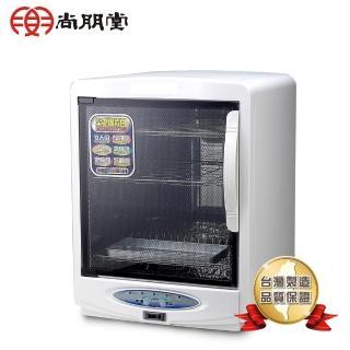 【尚朋堂】尚朋堂 微電腦紫外線3層烘碗機SD-3588