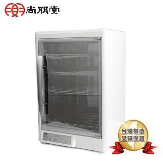 【尚朋堂】微電腦紫外線四層烘碗機SD-4595