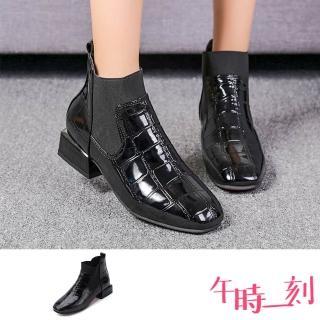 【午時一刻】個性亮漆皮壓紋拼接切爾西短靴(黑)