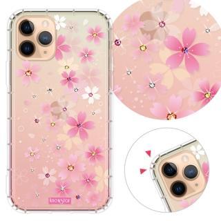 【KnowStar】APPLE iPhone 11 Pro 5.8吋 奧地利彩鑽防摔手機殼-櫻花町